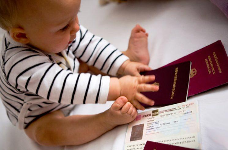 Где и как поставить штамп о гражданстве ребёнка?